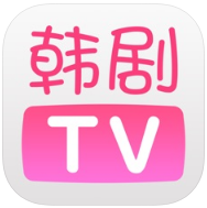 韩剧TV v5.6 iPhone版