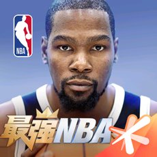 最强NBA v1.25.361.181 iPhone版
